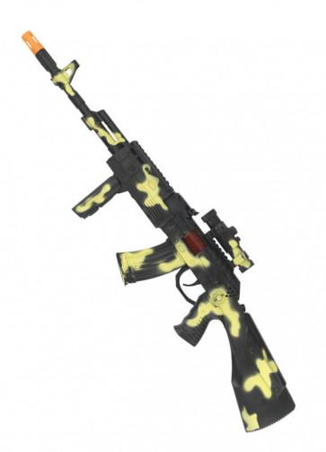 Army Gun - Peace Keeper 59cm