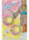 60s & 70s Swirl Earrings